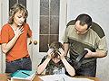 pravila v semye Правила для родителей и детей (часть2).